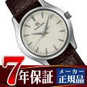 【GRAND SEIKO】グランドセイコー 9F クオーツ ...