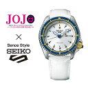 【ポイント10倍】オリエントスター メンズ腕時計 ORIENT STAR エレガントクラシック RK-AU0003L