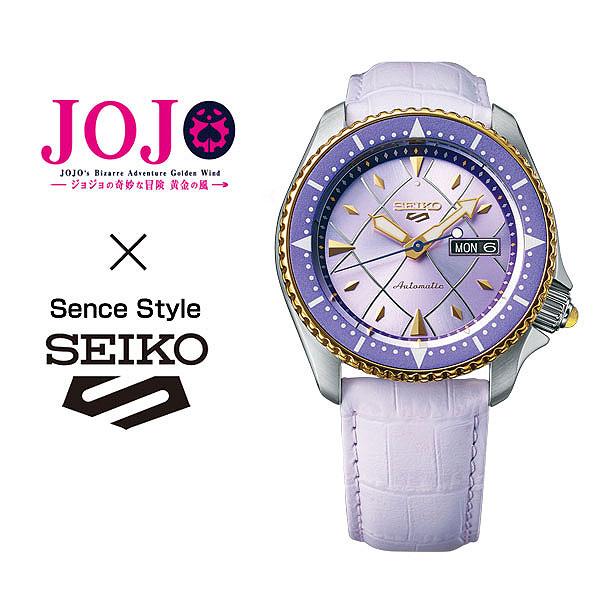 腕時計, メンズ腕時計 15 SEIKO 5Sports Sence Style SBSA030
