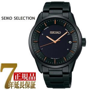 【正規品】セイコー セレクション SEIKO SELECTION 流通限定モデル ソーラー 電波 メンズ 腕時計 SBTM277