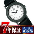 【SEIKO SELECTION】セイコー セレクション ナノユニバースコラボ nano.uniberse 限定モデル ミニマル クオーツ 腕時計 ホワイト SCXP051