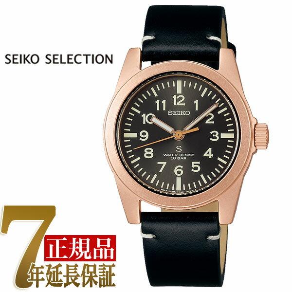 腕時計, メンズ腕時計  SEIKO SELECTION SUS nano.uniberse SCXP172