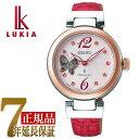 【SEIKO LUKIA】セイコー ルキア 2019「桜」限定モデル メカニカル 自動巻き 腕時計 レディース 綾瀬はるか SSVM052