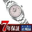 【限定の小銭入れのおまけ付き】【GRAND SEIKO】グランドセイコー レディース ダイヤモンド 電池式 クォーツ 腕時計 STGF277