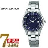 【正規品】セイコー セレクション SEIKO SELECTION チタン ソーラー ペアモデル レディース 腕時計 STPX065