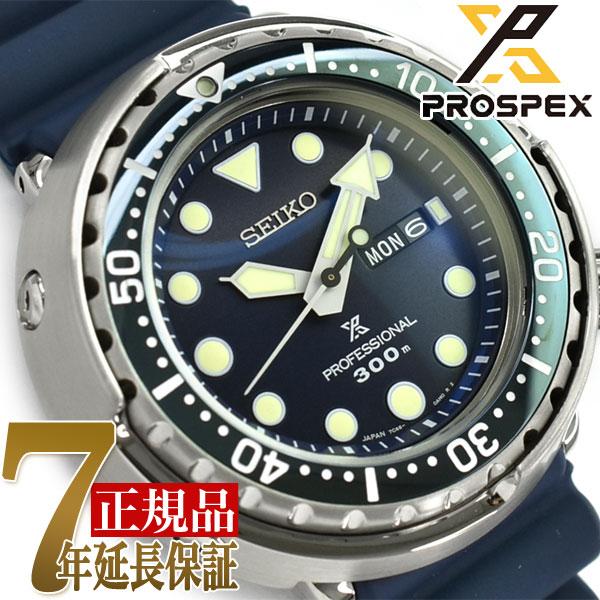 腕時計, メンズ腕時計  SEIKO PROSPEX SBBN043