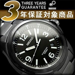 Seiko kinetic men's watch-all black IP black case black dial stainless steel belt SKA465P1