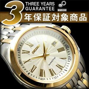 Seiko kinetic mens watch water-resistant dial シルバーギョーシエ-ゴールドコンビ stainless steel belt SKA470P1