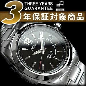 Seiko kinetic mens watch black dial stainless steel belt SKA477P1