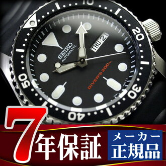 Seiko black boy divers watch mens size automatic winding watch black dial black bezel urethane belt SKX007K