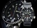 【ナトータイプの替ベルトをプレゼント!】【逆輸入SEIKO BLACK BOY】セイコー ブラックボーイ ダイバーズウォッチ メンズサイズ自動巻き腕時計 ブラックダイアル ブラックベゼル ウレタンベルト SKX007K【あす楽】