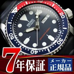 【逆輸入SEIKONAVYBOY】セイコーメンズサイズネイビーボーイダイバーズ自動巻き腕時計ネイビーダイアルペプシベゼルウレタンメタルベルトSKX009K