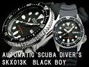 【逆輸入SEIKO BLACK BOY】セイコー ボーイズサイズ ブラックボーイ ダイバーズ自動巻き腕時計 ブラックダイアル ウレタンベルト SKX013K