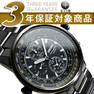Seiko alarm スカイパイロットクロノ graph mens watch black IP stainless steel belt SNAB69P1