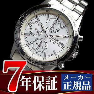Seiko foreign model chronograph mens Watch Silver Dial metal belt SND363PC