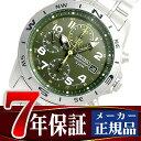 セイコー 腕時計 SEIKO メンズ 逆輸入セイコー SND377 SND377P1 クロノグラフ ...