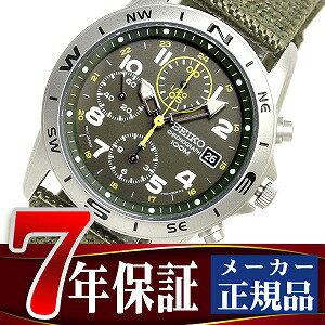 Seiko high-speed Chronograph Watch khaki character Panel mesh belt SND377P2