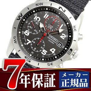 Seiko high-speed Chronograph Watch black letter Edition mesh belt SND399P1