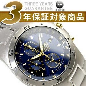 Seiko foreign model men's Chronograph Watch Navy dial-matte titanium belt SND449P1