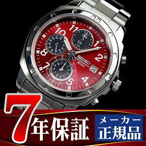 Seiko high-speed chronograph mens watch red letter Edition SND495PC