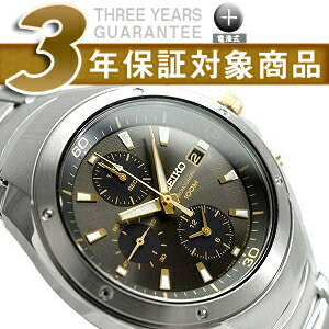Seiko men's 1 / 20 second Chronograph Watch metallic gray dial stainless steel belt SND783P1