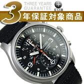 【逆輸入SEIKO】セイコー メンズクロノグラフ腕時計 マットシルバーケース ブラックダイアル ブラックナイロンメッシュベルト SNDA57P1