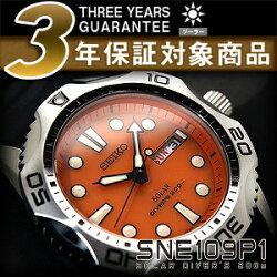 【逆輸入SEIKO】セイコーメンズ腕時計ダイバーズソーラーオレンジダイアルウレタンベルトSNE109P1