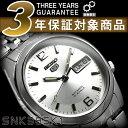 セイコー セイコー5 SEIKO5 セイコーファイブ メンズ 腕時計 SNK385 逆輸入セイコー 自動巻き メカニカル 機械式 オートマチック シルバー メタルベルト SNK385K SNK385K1 3年保証 メンズ 腕時計 男性用 seiko5 日本未発売 ビジネス【楽ギフ_包装】
