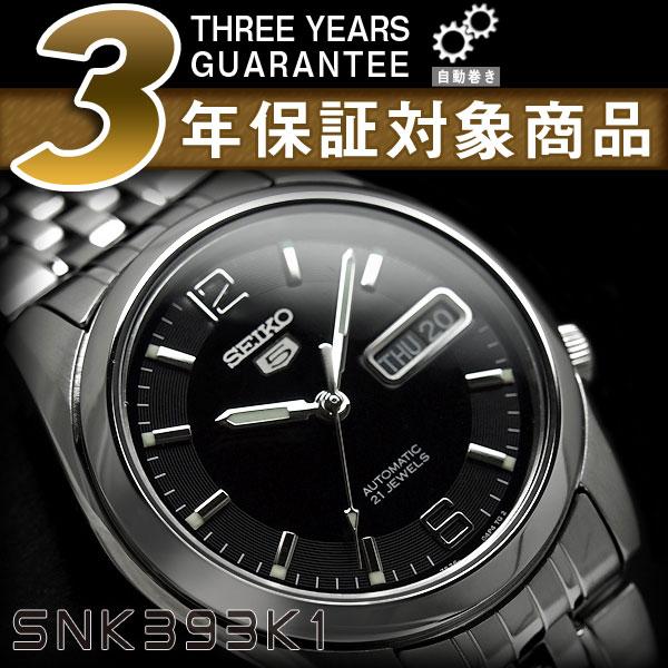 腕時計, メンズ腕時計  5 SEIKO5 SNK393 SNK393K SNK393K1