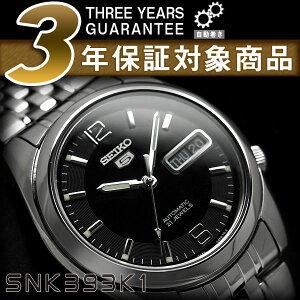 セイコー セイコー5 SEIKO5 セイコーファイブ メンズ 腕時計 SNK393 逆輸入セイコー 自動巻き メカニカル 機械式 オートマチック ブラック SNK393K SNK393K1 メンズ 腕時計