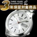 【逆輸入SEIKO5】セイコー5 メンズ自動巻き腕時計 パールホワイトダイアル シルバーステンレスベルト SNK789K1【AYC】