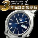 【逆輸入SEIKO5】セイコー5 メンズ自動巻き腕時計 ネイビーダイアル シルバーステンレスベルト SNK793K1