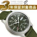 【逆輸入SEIKO5】セイコー5 メンズ ミリタリー 自動巻き 腕時計 カーキグリーン メッシュベルト SNK805K2