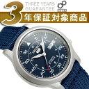 【逆輸入SEIKO5】セイコー5 メンズ ミリタリー 自動巻き 腕時計 ネイビー メッシュベルト SNK807K2
