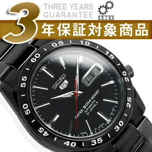 Seiko 5 automatic self-winding men's Watch Black gunmetal Combi belt SNKE03J1