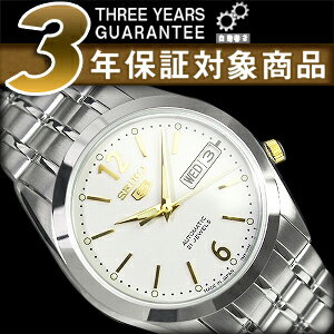 SEIKO 5 men's self-winding watch watch white dial gold index silver stainless steel belt SNKE95J1