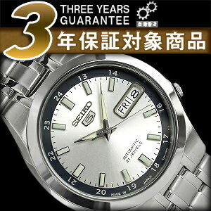 Seiko 5 mens automatic winding watch silver / gray dial-silver stainless steel belt SNKG19J1