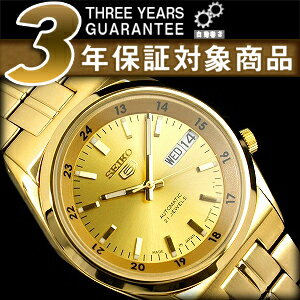 Seiko 5 men's automatic self-winding watch gold gold dial stainless steel belt SNKJ20J1