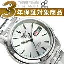 セイコー セイコー5 SEIKO5 セイコーファイブ 日本製 メンズ 腕時計 SNKK65J 逆輸入セイコー 自動巻き メカニカル 機械式 シルバー メタルベルト SNKK65J1 SNKK65JC 3年保証 メンズ 腕時計 男性用 seiko5 日本未発売 ビジネス