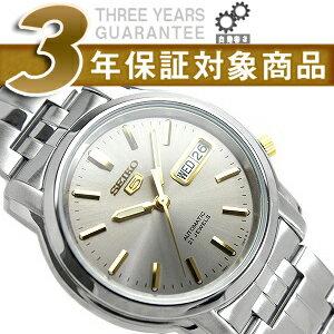Seiko 5 men's automatic self-winding watch grey / Gold Dial-silver stainless steel belt SNKK67K1