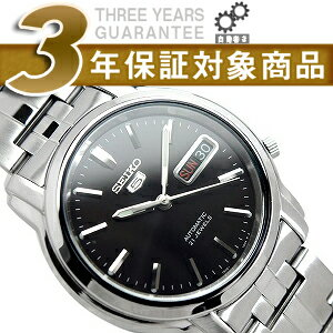 Seiko 5 mens automatic watch-black dial-silver stainless steel belt SNKK71K1