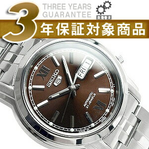 Seiko 5 men's automatic self-winding watch brown dial stainless steel belt SNKK79J1