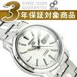 【逆輸入SEIKO5】セイコー5 メンズ自動巻き腕時計 ホワイトダイアル ステンレスベルト SNKL75K1【AYC】