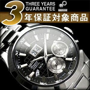 セイコープルミエ キネティックパーペチュアルメンズ watch black dial stainless steel belt SNP003P1