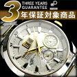 【逆輸入SEIKO Premier】セイコープルミエ キネティックパーペチュアル メンズ腕時計 シルバーダイアル ゴールドコンビステンレスベルト SNP004P1【あす楽】