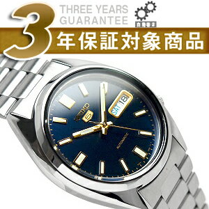 Seiko 5 men's automatic self-winding watch Navy x Gold Dial stainless steel belt SNX799K