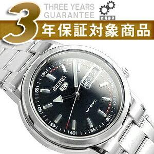 Seiko 5 men's automatic self-winding watch blue black dial stainless steel belt SNXE99K