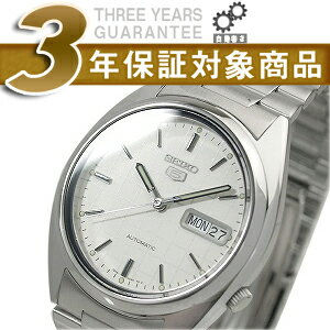 Seiko 5 men's automatic self-winding watch white lattice dial-silver stainless steel belt SNXF05K