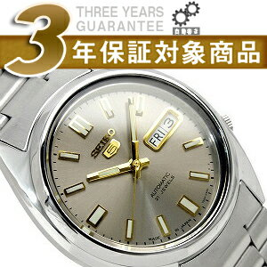 Seiko 5 automatic self-winding men's watch grey x Gold stainless steel belt SNXS75J1