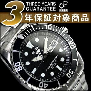 Seiko 5 mens automatic watch-black dial-x silver metal belt SNZF17K1